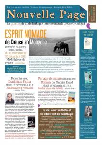 gazette-2015-11-1