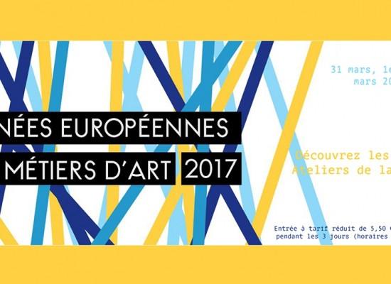 Découvrez la Cité et les Ateliers de la Cité #JEMA2017