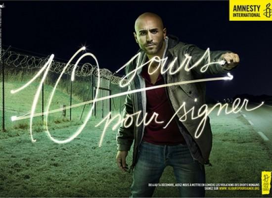 Signez pour Amnesty International à la Médiathèque Creuse Grand Sud à Aubusson