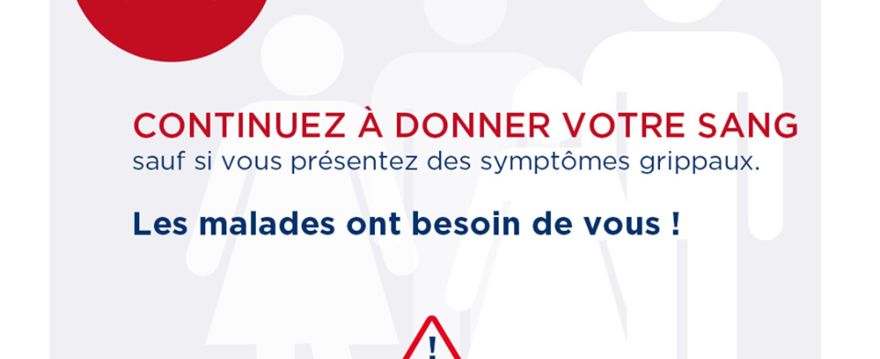 [#Coronavirus#COVID19]Mobilisez-vous pour le#DonDeSang!