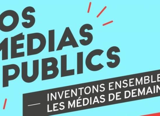 #NosMédiasPublics : participez à la consultation citoyenne pour imaginer les médias de demain